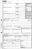 CMR-Frachtbriefe für gewerblichen Güterkraftverkehr KVO. A4