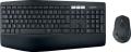 Tastatur + Maus MK850 Performance Wireless schwarz