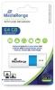 USB Stick 2.0 - 64 GB, Color Edition, hellblau